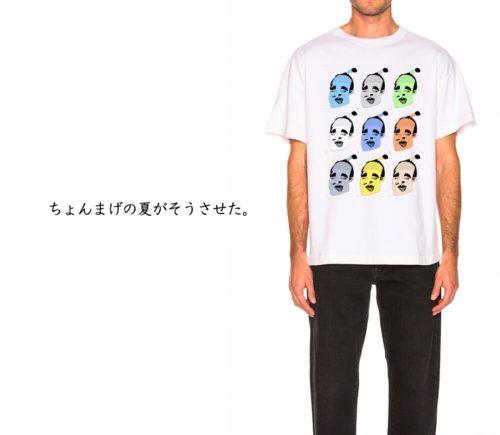 チョンマゲTシャツ案2