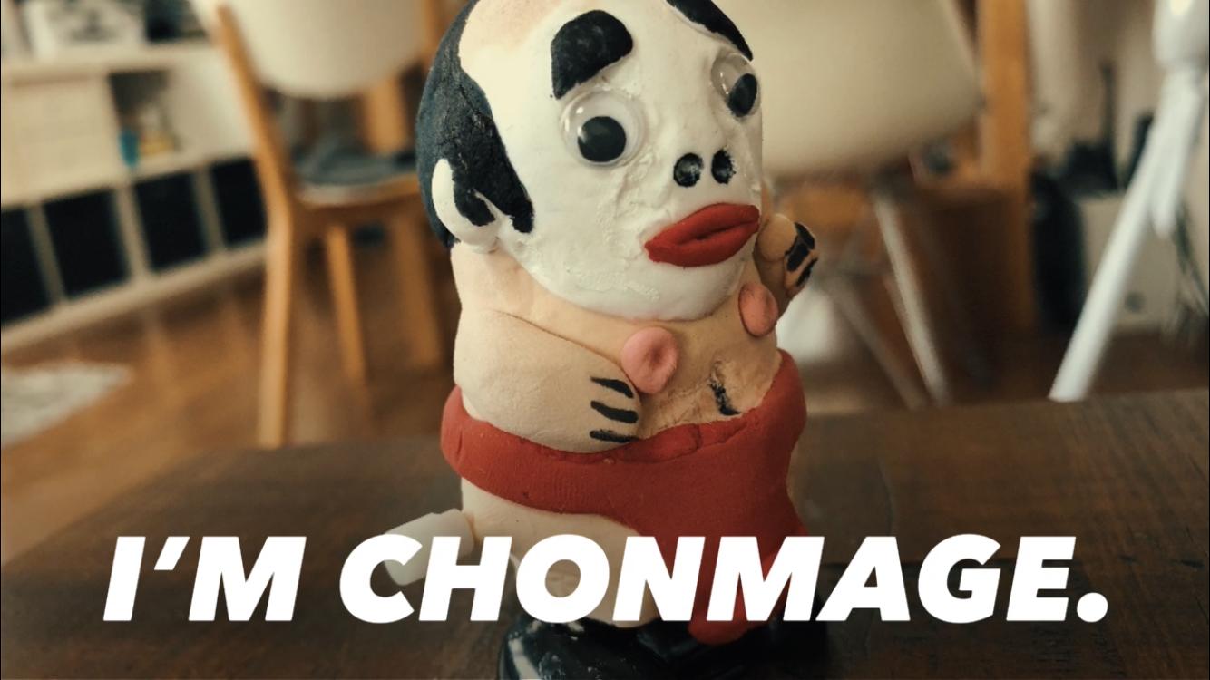 CHONMAGE